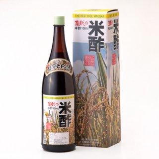 久保醸造 純粋米酢1.8L 瓶ボトル