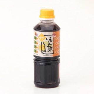 久保醸造 ゆずぽん酢 360ml ペットボトル