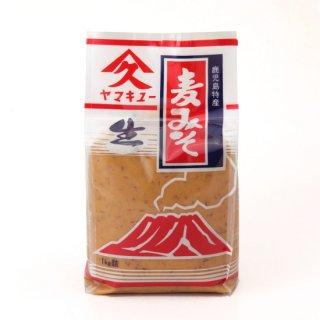 久保醸造 麦みそ 1kg 袋詰