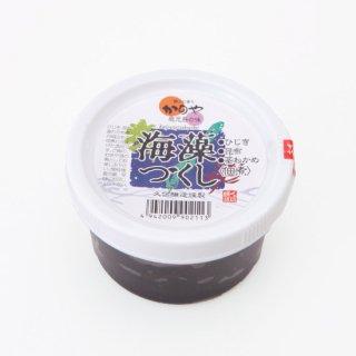 久保醸造 海藻づくし(佃煮) 180g プラカップ