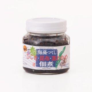 久保醸造 海藻づくし(佃煮) 280g 瓶詰