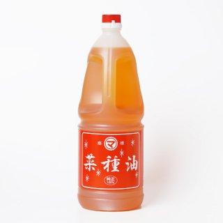 久保醸造 菜種油 1650g ペットボトル