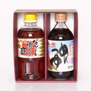 久保醸造 No.657 夏の食欲アップセット(2)