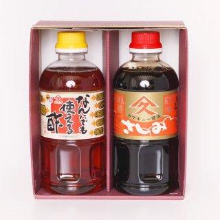 久保醸造 No.390 ヤマキューの定番セット