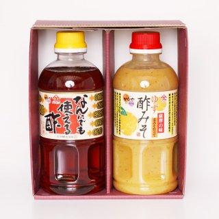 久保醸造 No.563 なんでも酢・酢みそセット