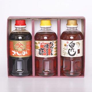 久保醸造 No.692 ヤマキューの定番セット(3)