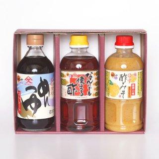 久保醸造 No.670 夏の定番セット(2)