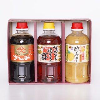 久保醸造 No.676 ヤマキューの定番セット(2)