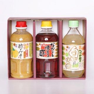 久保醸造 No.597 万能たれセット(2)