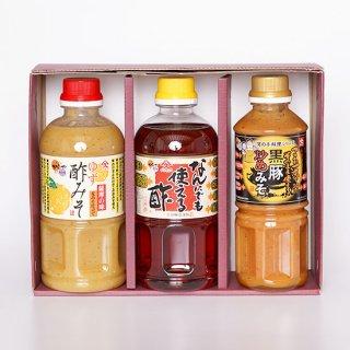 久保醸造 No.556 万能たれセット(1)