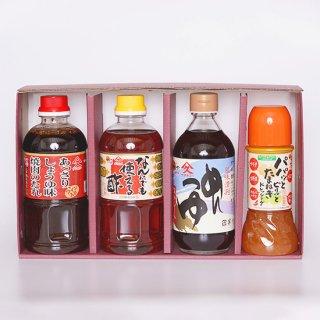 久保醸造 No.687 夏の万能たれ4本セット