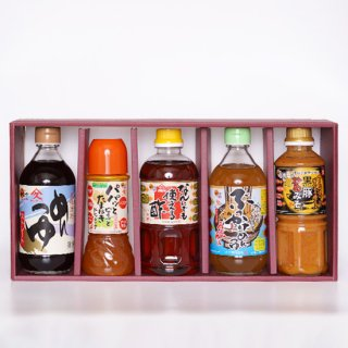 久保醸造 No.697 夏の万能たれ5本セット(3)