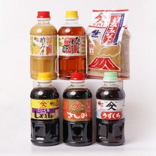 久保醸造 No.578 基礎調味料セット(2)