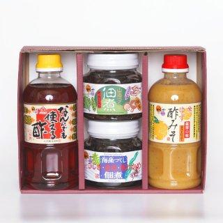 久保醸造 No.555 お奨めセット