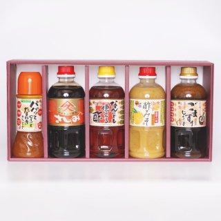 久保醸造 No.679 万能たれ5本セット(2)