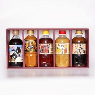 久保醸造 No.671 夏の万能たれ5本セット(2)