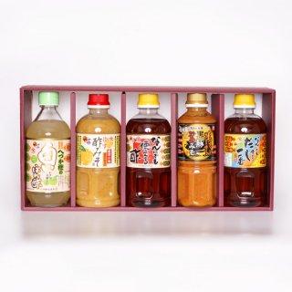 久保醸造 No.586 万能たれ5本セット