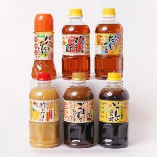久保醸造 No.680 故郷の味詰合せ(22)