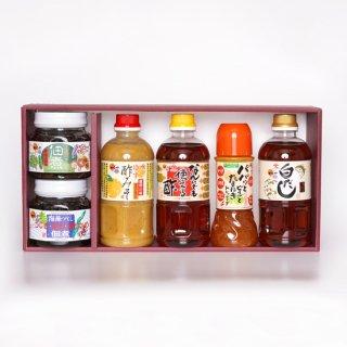 久保醸造 No.695 故郷の味詰合せ(24)