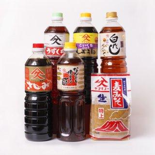 久保醸造 No.681 基礎調味料1Lセット