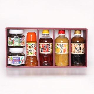 久保醸造 No.682 故郷の味詰合せ(23)
