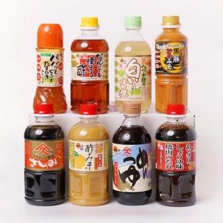 久保醸造 No.689 夏の故郷の味詰合せ(20)