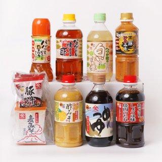 久保醸造 No.690 夏の故郷の味詰合せ(21)