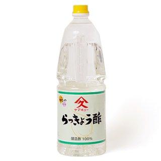 久保醸造 らっきょう酢 1.8L ペットボトル