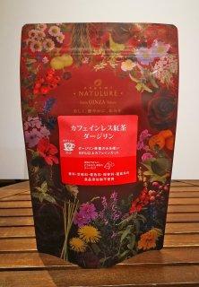 カフェインレス紅茶ダージリン