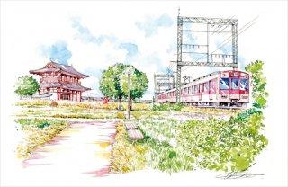 ひとまち百景ポストカード 朱雀門と近鉄電車