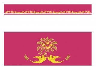 正倉院紋様 グリーティングカード 柄大 ピンク