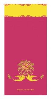 正倉院紋様 一筆箋 柄大 ピンク