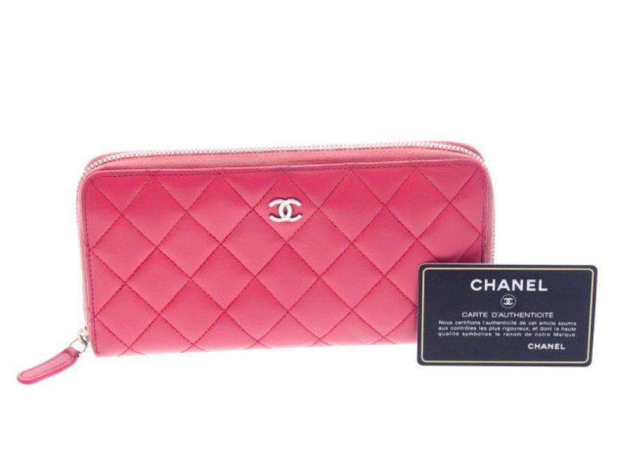 【中古】シャネル CHANEL マトラッセ 長財布 ラムスキン ファスナー ピンクの商品画像