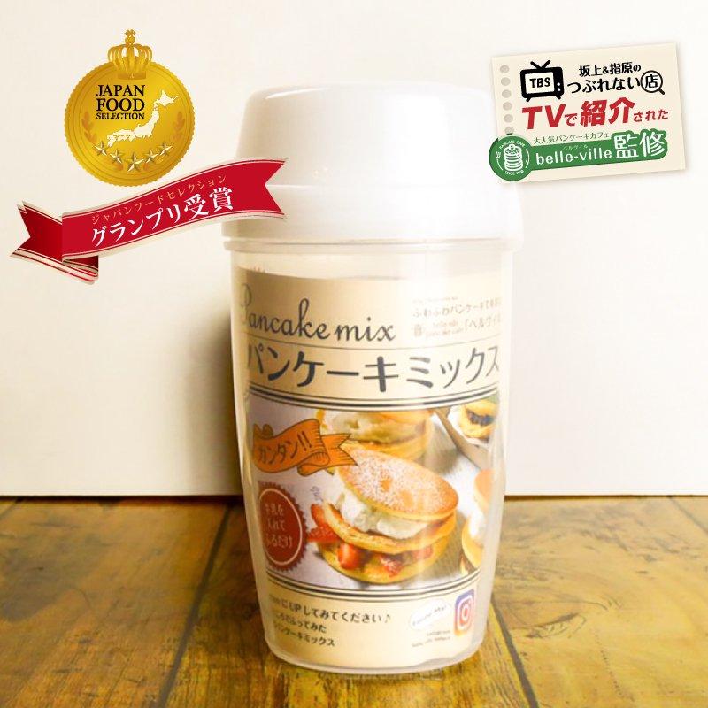 ふるふるパンケーキミックスの商品画像