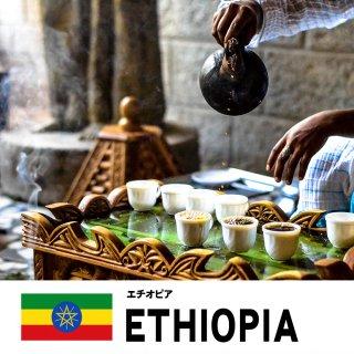 【スペシャリティコーヒー】 イルガチェフェG1 ナチュラル ベギドゥ農園 プラチナロットの商品画像