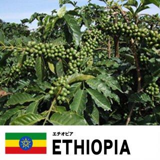 【スペシャリティコーヒー】エチオピア グジ G1の商品画像
