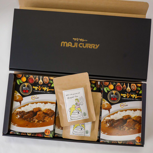 マジカレー 優勝 レトルトカレー5個とベルヴィルティー(紅茶)2袋の商品画像