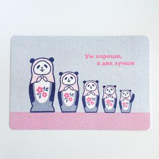 ポストカード《パンダマトリョーシカ・ピンク》