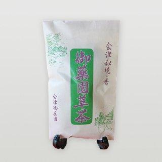 御薬園草茶(おやくえんそうちゃ)