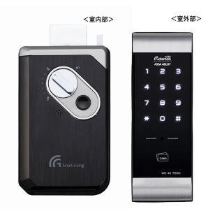 GATEMAN スマートパッド搭載のICカードキー [GATEMAN WV-40]