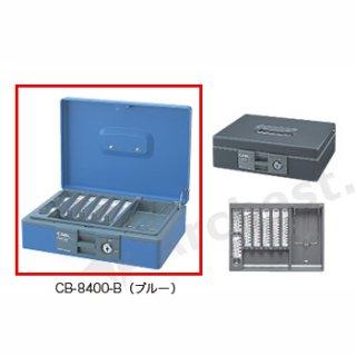 キャッシュボックス(手提金庫)  ブルー - カール事務器