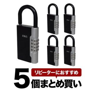 【まとめ買い商品:5個】LOCK POCKET(ロックポケット)- 吉野金物(YKC)