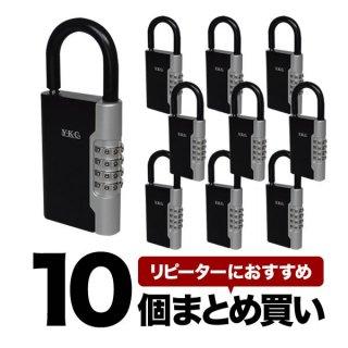 【まとめ買い商品:10個】LOCK POCKET(ロックポケット)- 吉野金物(YKC)