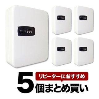 【セット販売】キーキャビネットライト(17本用・5個纏めて) -計電産業(KEIDEN)
