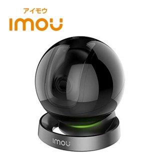 【※受注生産】インドア自動追尾機能搭載PTZ IPカメラ