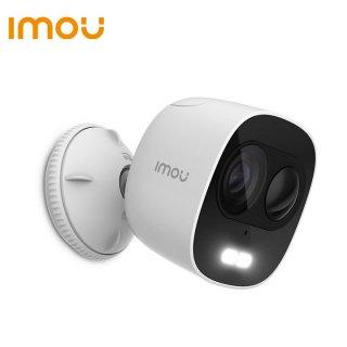 【※受注生産】屋外バレット スポットライト・警報機能搭載 IPカメラ