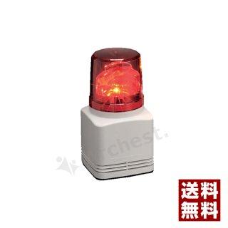 音声合成内蔵LED回転灯(パトライト社製) - オプテックス