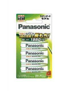 充電式エボルタ 単3形4本パック(スタンダードモデル) [BK-3MLE-4BC] -パナソニック(Panasonic)充電器 充電池 電池 ニッケル水素電池 家電
