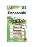 充電式エボルタ 単4形4本パック(お手軽モデル) [BK-4LLB-4B] -パナソニック(Panasonic)電化製品 家電 電池BK-4LLB 4B充電器 充電池