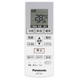 エアコン用リモコン[CWA75C4270X] - Panasonic(パナソニック)各種リモコン 季節 家電 オプション 純正